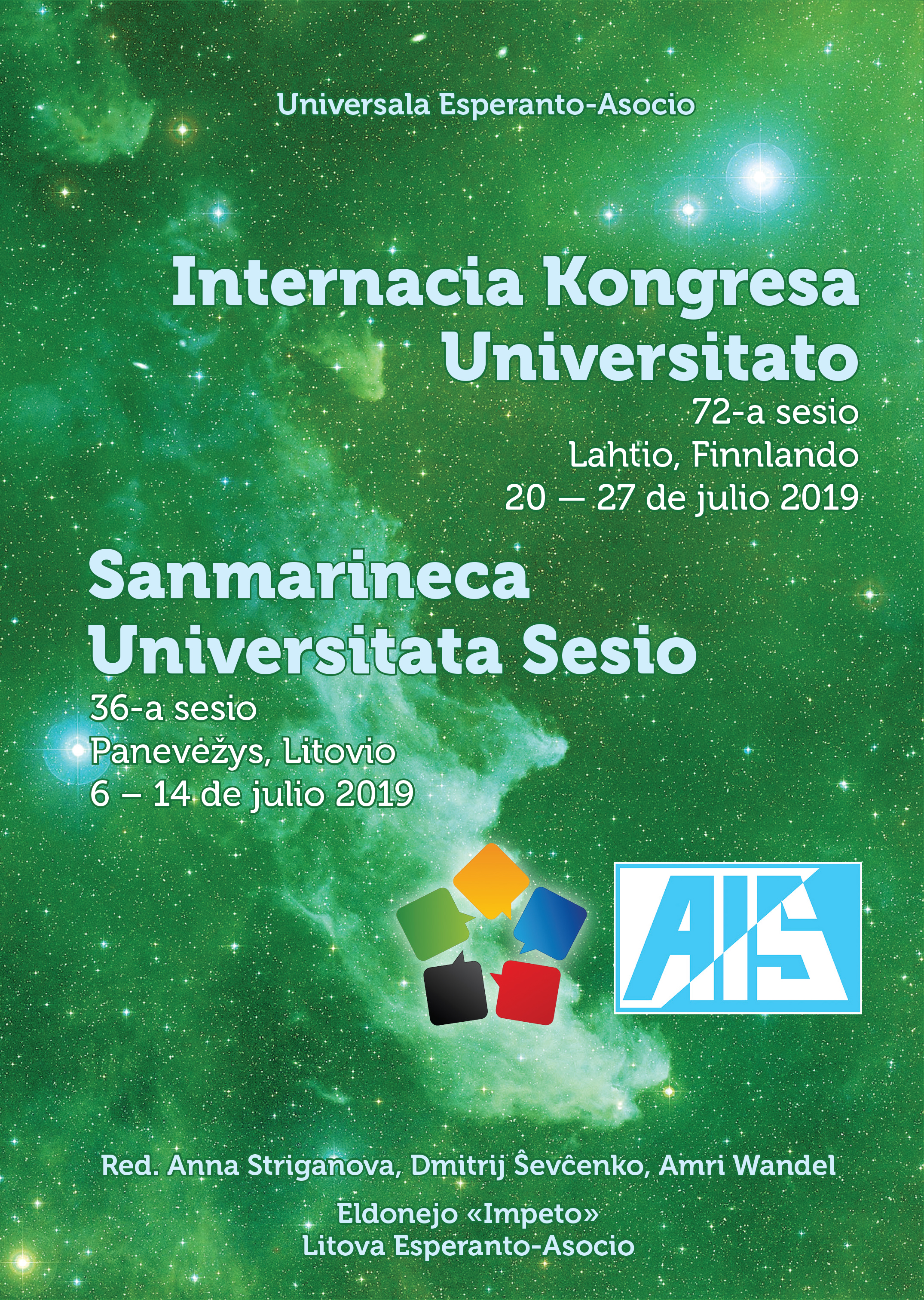 Internacia Kongresa Universitato